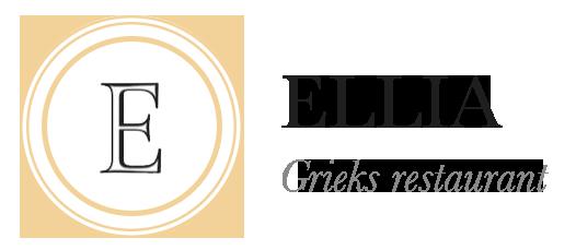 Ellia Logo